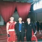Турнир Янтарная перчатка. Калининград. 2004 год.