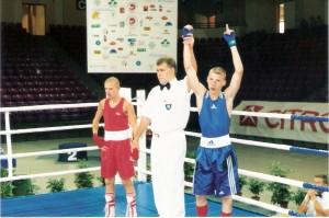 Первая победа на чемпионате Европы. Варшава 2003 год.