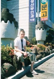 Чемпионат Мира. Южная Корея. 2004 год.