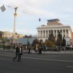 По дороге на конгресс. Город Киев.
