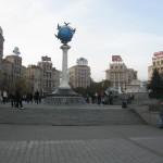 Город Киев.
