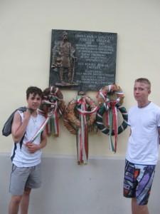 Дмитрий Иванов и Ролланд Сумберг